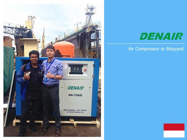 75кВт винтовой воздушный компрессор DENAIR в порту