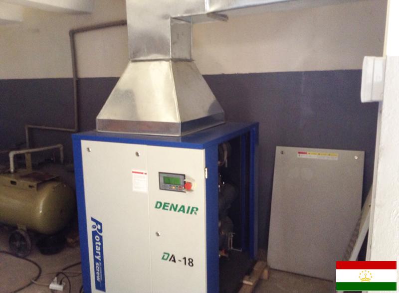 Винтовой воздушный компрессор DA-18 для производства оборудования в Таджикистане