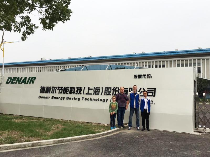 фабрику винтовых воздушных компрессоров DENAIR